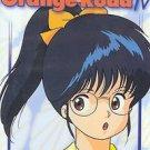 Kimagure Orange Road TV Series - Vol. 6 (DVD, 2004)
