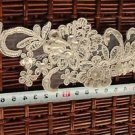 Lots 4 Ivory/White Embroidery Wedding Bridal Dress Lace Patch DIY Sewing Craft