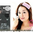 Front Hair Fringe Holder Make up Holder Make up Sticker Magic Hair Sticker Hair Clip Black color