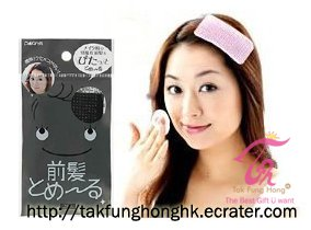 Front Hair Fringe Holder Make up Holder Make up Sticker Magic Hair Sticker Hair Clip Black color