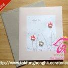mini 3D birthday gift card & envelope - Free Shipping