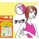 Kokubo Japan Tanima Non-exposure Sticker for Bra (6 short size + 4 long size stickers)