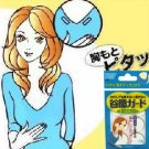 Japan Tanima Brua Pita Non-exposure Sticker Bra Pita sticker set cleavage guard sticker