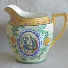 Beautiful Creamer - Made in Japan - Memory Lane Collectibles
