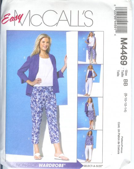 M4469 McCalls Pattern EASY NON-STOP Shirts Top Skirt & Pants in 2 Lengths PETITE Misses Size BB 8-14