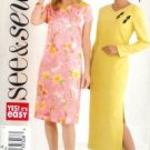 B4425 Butterick Pattern EASY  Dress PETITE  Misses Size 12 -14-16