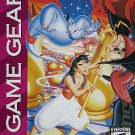 Disney's Aladdin - BRAND NEW, SEALED IN BOX (Sega Game Gear, 1994)