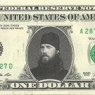 Duck Dynasty JASE - Dollar Bill - REAL Money! Not Just a Novelty
