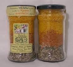 Mylelia Trhree Flauvour Sea Salt With Saffron