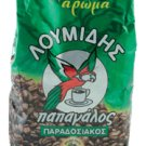 Greek Coffee Papagalos Loumidis traditional 194g