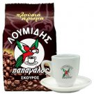 Dark Greek (Turkish) Coffee Loumidis Papagalos 194gr
