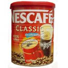 Greek Decaf Nescafe for Frappe Iced Coffee - Net Wt. 200 g
