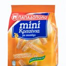 2 Pcs PAPADOPOULOU KRITSINIA GREEK FOOD MINI Breadsticks Sesame 60g GREECE