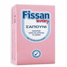 FISSAN baby soap with  lactalbumin dermatologically tested 90gr