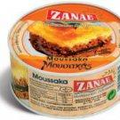Greek traditional Moussaka Zanae preserves Mousakas - Eggplant & Meat 280gr