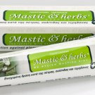 Toothpaste Mastic & herbs with mastic and Bio camomile 75ml