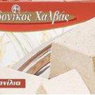 Macedonian Halva classic flavors Vanilla 400gr