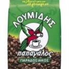 LOUMIDIS - PAPAGALOS TRADITIONAL - GREEK COFFEE 340g
