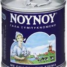 2 Pcs ITEMS Evaporated milk NOYNOY 170g GREEK PRODUCT FROM GREECE NOUNOU