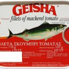 GEISHA fillets of mackerel tomato