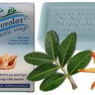 Blue Mirovolos soap with mastic