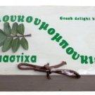 Greek Delight in wooden box 300g