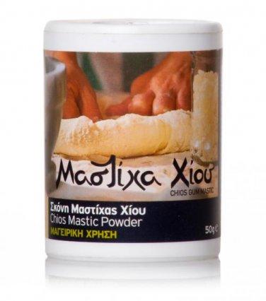 Chios mastiha powder - cooking use 50g