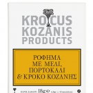 Krocus Kozanis Organic Herbal Tea – with HONEY, ORANGE AND SAFFRON 10 Tea Bags