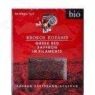 Krokos Kozanis Organic red saffron in filaments 1gr