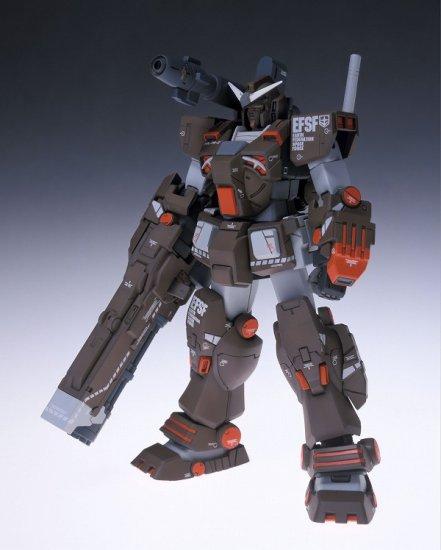 GFF Gundam FIX Figuration 0015 FA-78-2 RX-78-1 Heavy Gundam