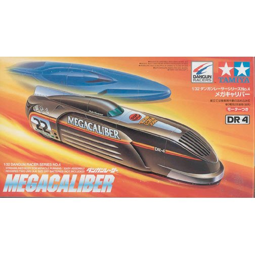Dangun Racer Megacalibur DR-4 Model Kit