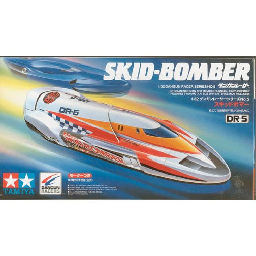 Dangun Racer Skid Bomber DR-5 Model Kit
