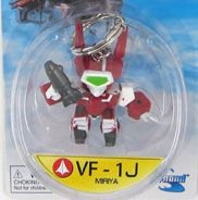 Robotech Super Deformed Keychain VF-1J
