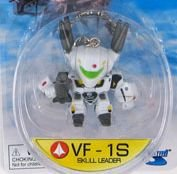 Robotech Super Deformed Keychain VF-1S
