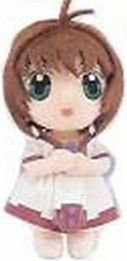 "Tsubasa: Reservoir Chronicle Sakura Plush Toy 8"" NEW"