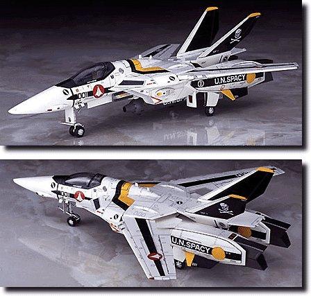Hasegawa Robotech Macross VF-1S Valkyrie 1/72 Model Kit