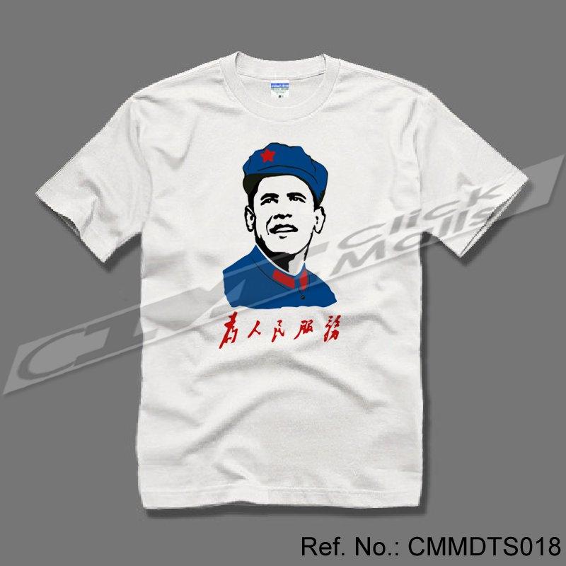 Obama with China Culture t-shirt / tshirt / t shirt / tee