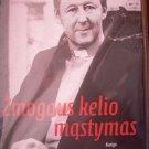 Kunigo Ričardo Mikutavičiaus atminimui (DVD) PAL Lietuva, Lithuania, Litauen