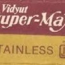 5 Razor blades vintage old style Vidyut Super-Max in unopened pack Made In India