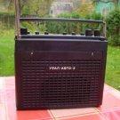 Vintage Soviet Russian USSR Removable Car Radio With Key Ural-Auto 2 FM/AM/LW/SW