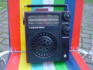 "Vintage Soviet Russian  USSR Transistor AM/LW ""CHAZAR-304"" Radio Works"