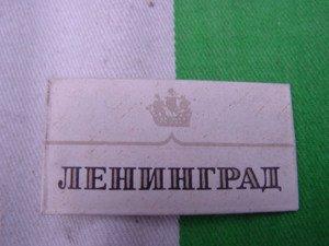 VINTAGE RARE  SOVIET RUSSIAN LENINGRAD SAFETY RAZOR BLADE 1970