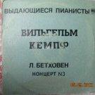 WILHELM KEMPFF In Russia