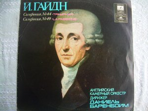 Joseph Haydn Symphony No.44 And No.49  Russian Soviet Ussr Rare LP