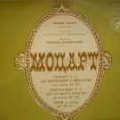 Vintage Rare Soviet Russian Ussr INGRID HAEBLER  LP