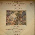 Vintage Rare Soviet Russian Ussr V. Sobolev  Melodya LP