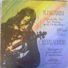 Vintage Soviet Russan A. Korsakov Violin Plays N. Paganini  Melodya LP From 1982