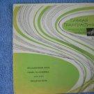 "Vintage  Soviet Russian Ussr  Pop Music 7"" Flexi  Melodya  LP"