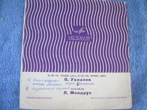 "Vintage  Soviet Russian Ussr  O. Uchnalev  L. Mondrus 7"" Flexi   LP"