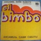 """Vintage  Soviet Russian Ussr Ansambl Sase Suboti 7""""   LP"""